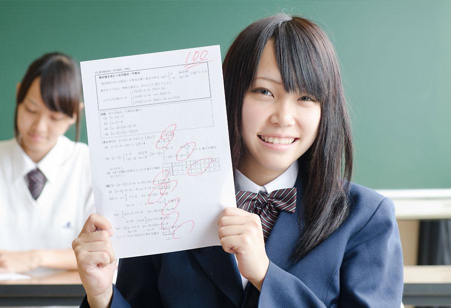 テストと高校生のイメージ