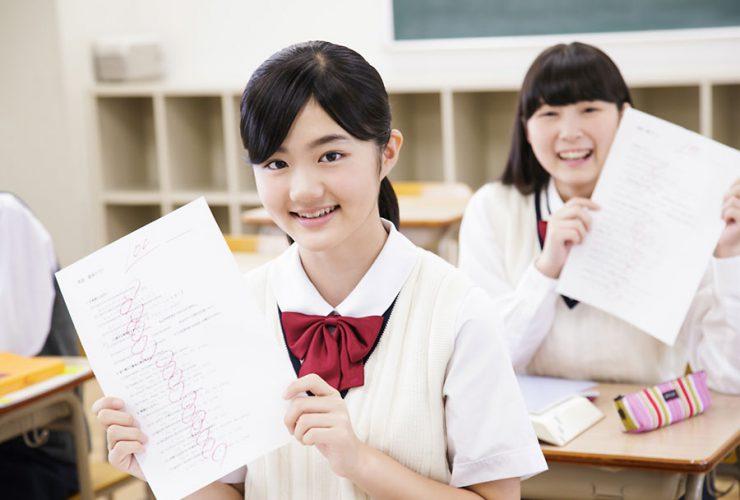 テストと中学生のイメージ