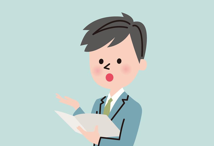教員のイメージ