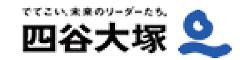 四谷大塚ロゴ